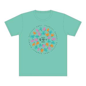 ※再販【限定商品】トップコート夏祭り 2021 Tシャツ(アイスグリーン)