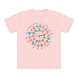 ※再販【限定商品】トップコート夏祭り 2021 Tシャツ(ライトピンク)