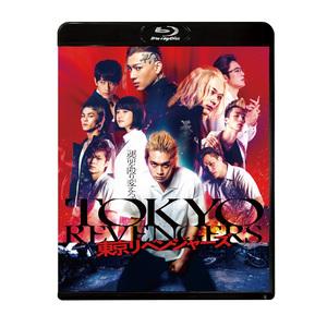 東京リベンジャーズ スタンダード・エディション Blu-ray