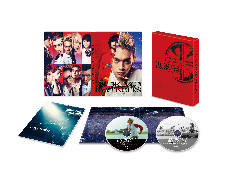 東京リベンジャーズ スペシャル・エディション Blu-ray