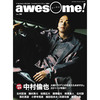 awesome! Vol.38