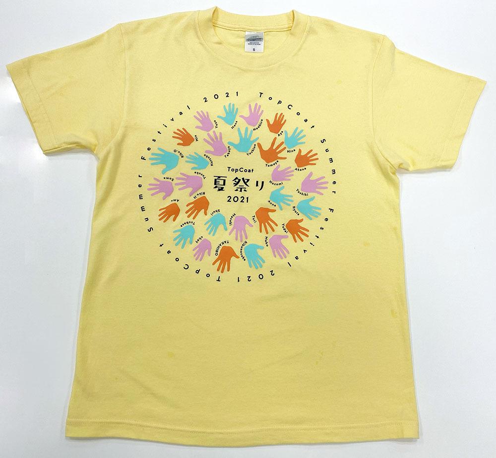 【限定商品】トップコート夏祭り 2021 Tシャツ(ライトイエロー)